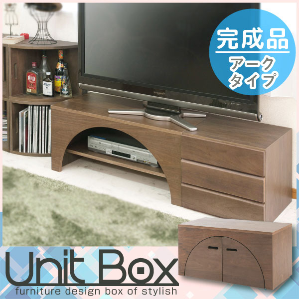 アークボックス ウォールナット材 ダークブラウン 完成品 ウォールナット キューブボックス 収納ボックス 木製 送料無料 NR114