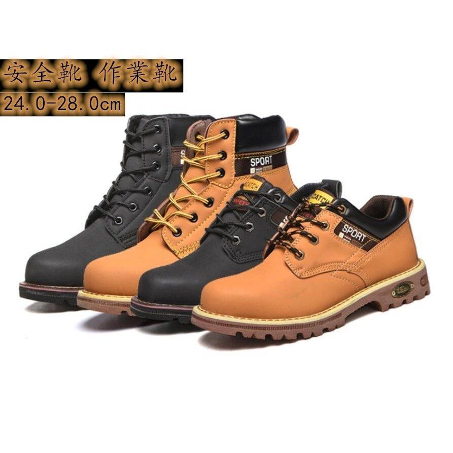 安全靴 作業靴 ハイカット メンズ 労働保険靴 防水 防滑 踏み抜き防止 つま先保護 年中無休 先芯 限定特価