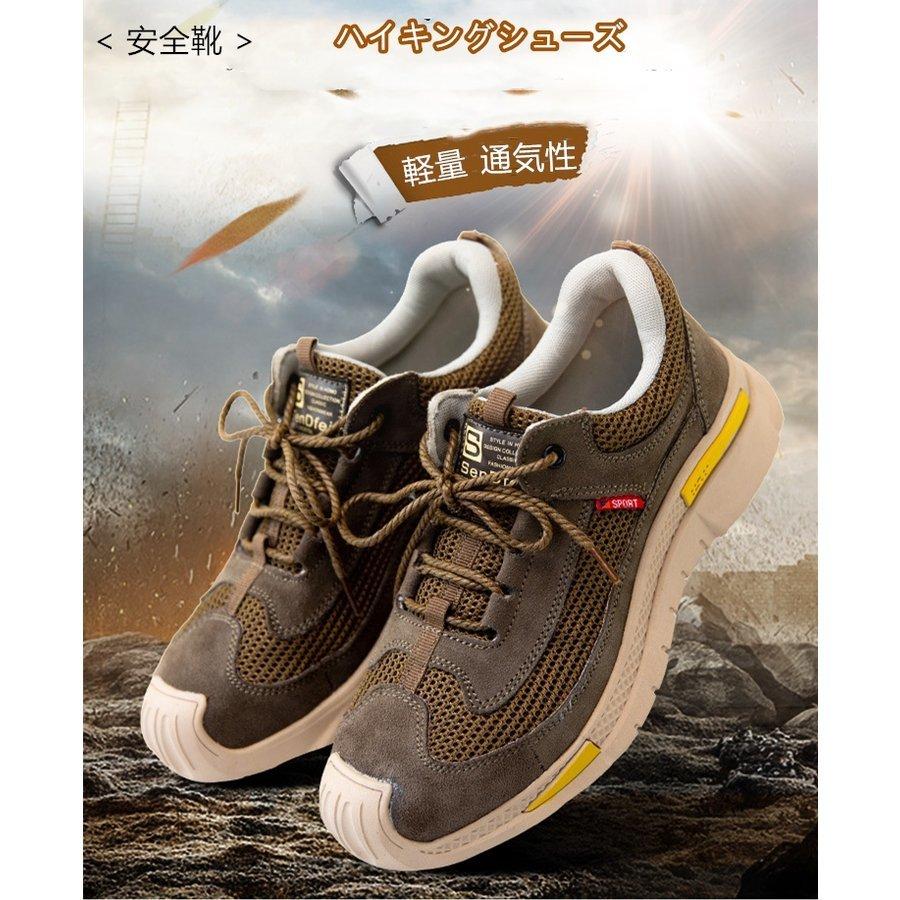 安全靴 作業靴 メーズ レディース ハイキングシューズ スニーカー SEAL限定商品 鋼先芯入れ セーフティーシューズ 登山靴 耐油 刺す叩く防止 軽量 耐滑 2020A/W新作送料無料 通気性 おしゃれ