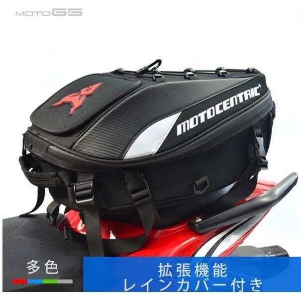 大容量カーボン調ブラック レインカバー付きサイドバッグ バイク用 シートバッグ 祝日 拡張機能あり ヘルメットバッグ 最新改良版 市場 撥水 送料無料 耐久性 YKKファスナー使用 防水