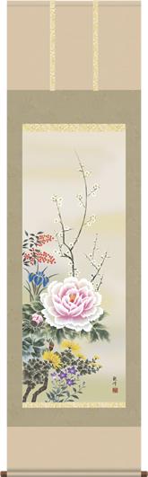 掛け軸-四季花/山村観峰(尺五)花鳥画掛軸・送料無料掛け軸