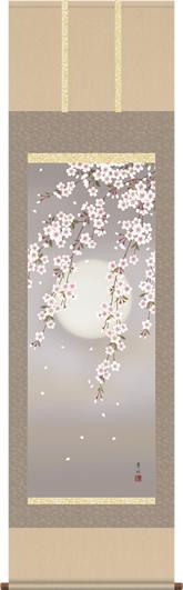 掛け軸-夜桜/緒方葉水(尺五)花鳥画掛軸・送料無料掛け軸