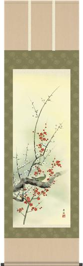 掛け軸-紅白梅に鶯/根本 孝逸(尺五・床の間に冬春用掛軸花鳥画掛軸をどうぞ) [送料無料]:掛け軸の【ほなこて】店
