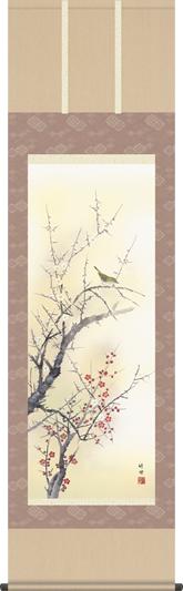 掛け軸-紅白梅に鶯/田村 竹世(尺五・床の間に春用掛軸花鳥画掛軸をどうぞ) [送料無料]