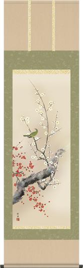 掛け軸-紅白梅に鶯/田村竹世(尺五)花鳥画掛軸・送料無料掛け軸