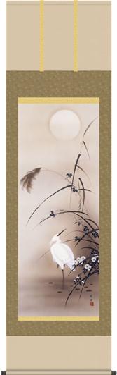 掛け軸-秋草に白鷺/田村 竹世(尺五・床の間に秋用掛軸花鳥画掛軸をどうぞ) [送料無料]