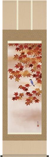 掛け軸-紅葉に小鳥/長江 桂舟(尺五・床の間に秋用掛軸花鳥画掛軸をどうぞ) [送料無料]
