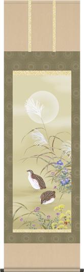 掛け軸-秋草に鶉/田村竹世(尺五)花鳥画掛軸・送料無料掛け軸