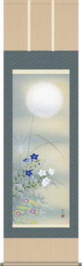 掛け軸-月に秋草/北山 歩生(尺五・床の間に秋用掛軸花鳥画掛軸をどうぞ) [送料無料]