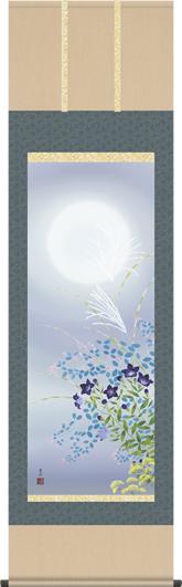 掛け軸-四季花鳥(秋)/清水玄澄(尺五)花鳥画掛軸・送料無料掛け軸