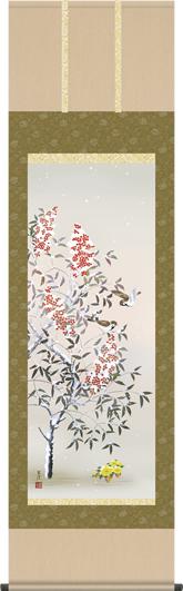 掛け軸-四季花鳥(冬)/清水玄澄(尺五)花鳥画掛軸・送料無料掛け軸