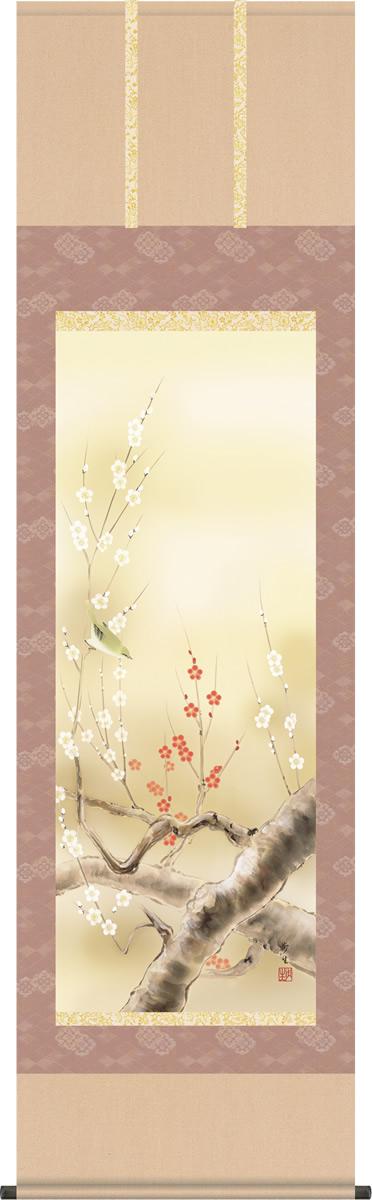 掛け軸-四季花鳥(春)/北山歩生(尺五 桐箱)花鳥画掛軸・送料無料掛け軸