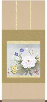 掛け軸-四季花/麻生有山(尺五横)花鳥画掛軸・送料無料掛け軸