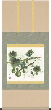 掛け軸-六瓢/北山歩生(尺五横)花鳥画掛軸・送料無料掛け軸