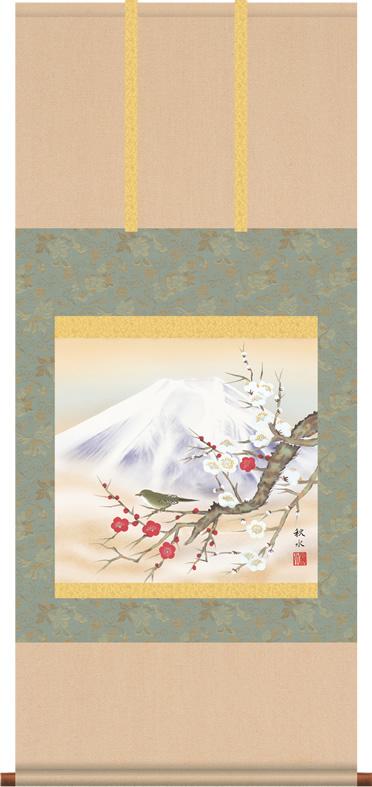掛け軸-紅白梅に鶯/浮田秋水(尺五横 桐箱)花鳥画掛軸・送料無料掛け軸