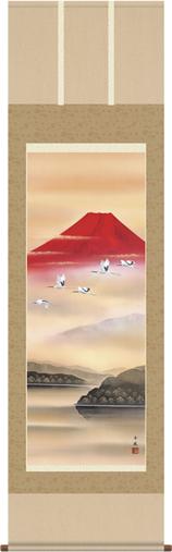 掛け軸-赤富士飛翔/熊谷 千風(尺五・床の間に慶事用掛軸慶祝画掛軸をどうぞ) [送料無料]