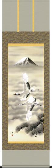 掛け軸-富岳飛翔/鈴村 秀山(尺五・床の間に慶事用掛軸慶祝画掛軸をどうぞ) [送料無料]