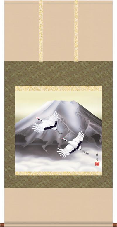 掛け軸 霊峰飛翔 高畠周峰 尺八横 桐箱 正絹 [和室 床の間 お正月 お祝い モダン ギフト オシャレ 壁掛け 安い 贈物 贈答 表装] [送料無料]