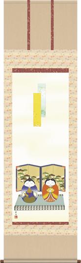 掛け軸-吉祥雛/伊藤 香旬(尺五・床の間に桃の節句画掛軸優美な掛軸をどうぞ)