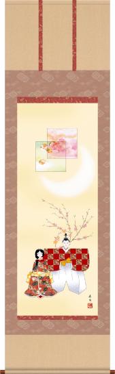 掛け軸-立雛/伊藤 香旬(尺五・床の間に桃の節句画掛軸華やかな掛軸をどうぞ)