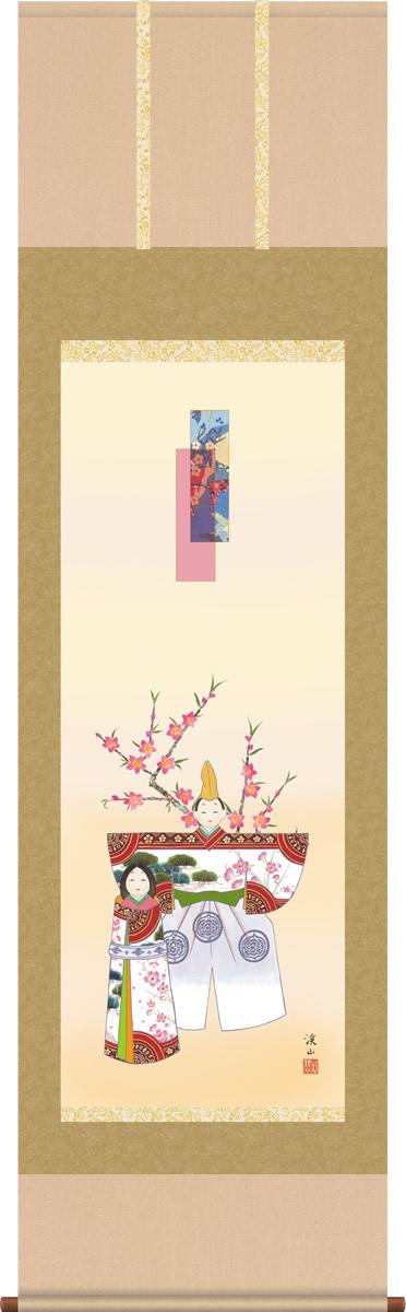 掛け軸-立雛/伊藤渓山(尺五・桐箱・風鎮付き)桃の節句画掛軸でお雛様祭りをより華やかに ギフト♪[和室 床の間 床の間 節句画 桃 雛祭り 雛祭り お雛様 女の子 モダン オシャレ 壁掛け 安い 贈物 ギフト 飾る], イワデチョウ:87fae93b --- sunward.msk.ru