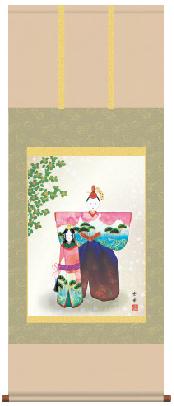 掛け軸-立雛/野川 秀華(丈の短いタイプあんどん・床の間に桃の節句画掛軸優美な掛軸をどうぞ)[和室 床の間 節句画 桃 雛祭り お雛様 女の子 モダン オシャレ 壁掛け 安い 贈物 ギフト 飾る]