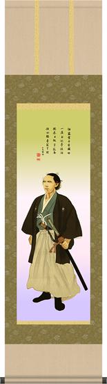 掛け軸-坂本龍馬肖像画(複製)/公文菊僊(尺三)送料無料掛け軸