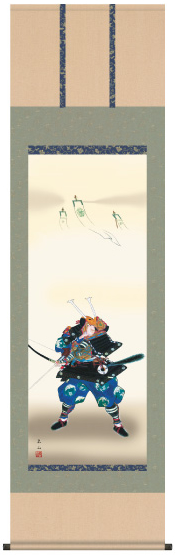 掛け軸-出世武者/榎本 東山(尺五・床の間に男子の成長を願う掛軸端午の節句画掛軸をどうぞ)送料無料、伝統の床の間飾り、初節句祝い、伝統の床の間飾り、男の子誕生祝、出産祝い