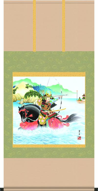 掛け軸-波上武者/吉田芳月(尺八横・桐箱・正絹)床の間に男児の成長祈願で飾る端午の節句画掛軸、初節句のお祝い掛軸としてもどうぞ、送料無料、伝統の床の間飾り、男の子誕生祝、出産祝い