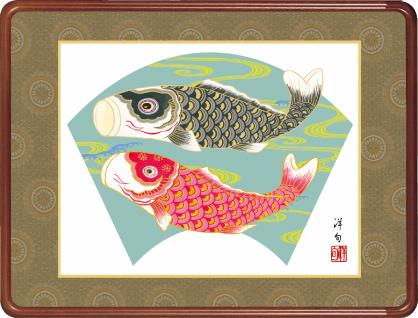 隅丸和額-鯉のぼり/佐野 洋旬(欄間やなげしに端午の節句画隅丸和額をどうぞ)