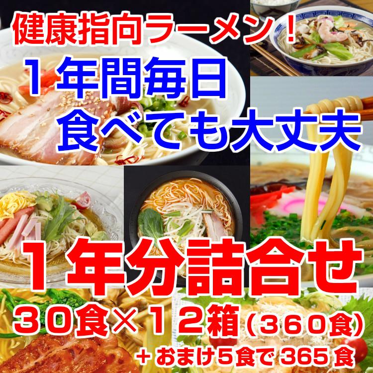 honba kyusyu ramen specialty shop authentic kurume ramen series