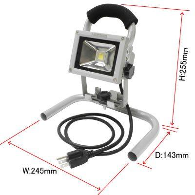 AP 10W LED投光器 FL599 [アストロプロダクツ・ASTROPRODUCTS]