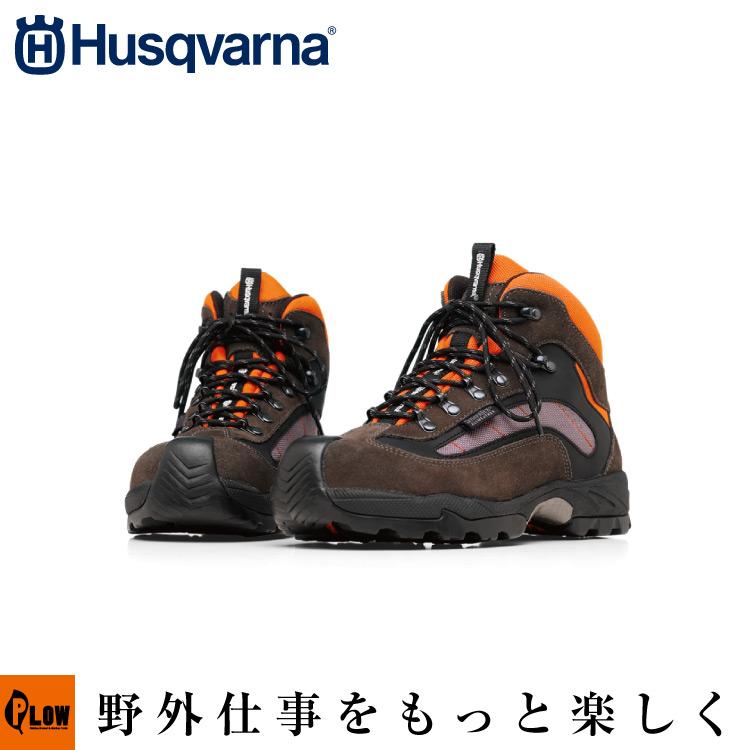 ハスクバーナ ブーツ テクニカル 37