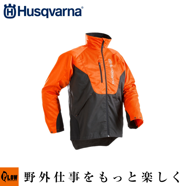 ハスクバーナ フォレストジャケット クラシック XL