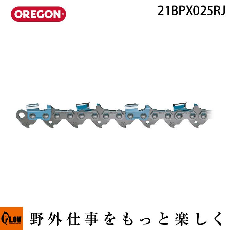 OREGON オレゴン リールチェーン コントロールカット 21BPX025RJ