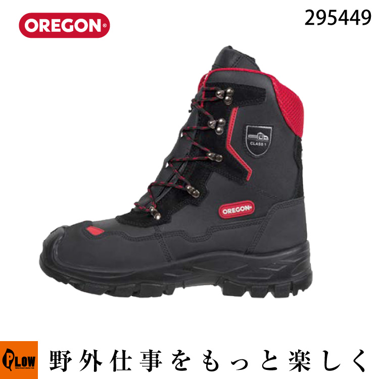 OREGON オレゴン プロテクティブ チェンソーブーツ ユーコン 295449 39、40、41、42、43