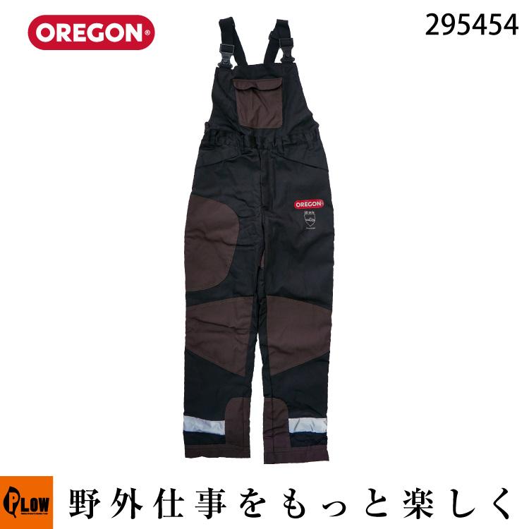 OREGON オレゴン 防護ズボン ユーコン オーバーオールタイプ クラス1 295454 S/M/L/XL