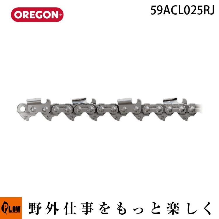 OREGON オレゴン リールチェーン バーサカット 59ACL025RJ