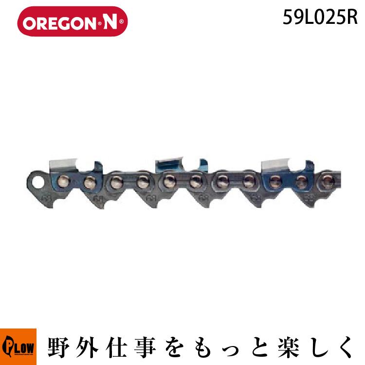 OREGON オレゴン リールチェーン パワーカット 59L025R