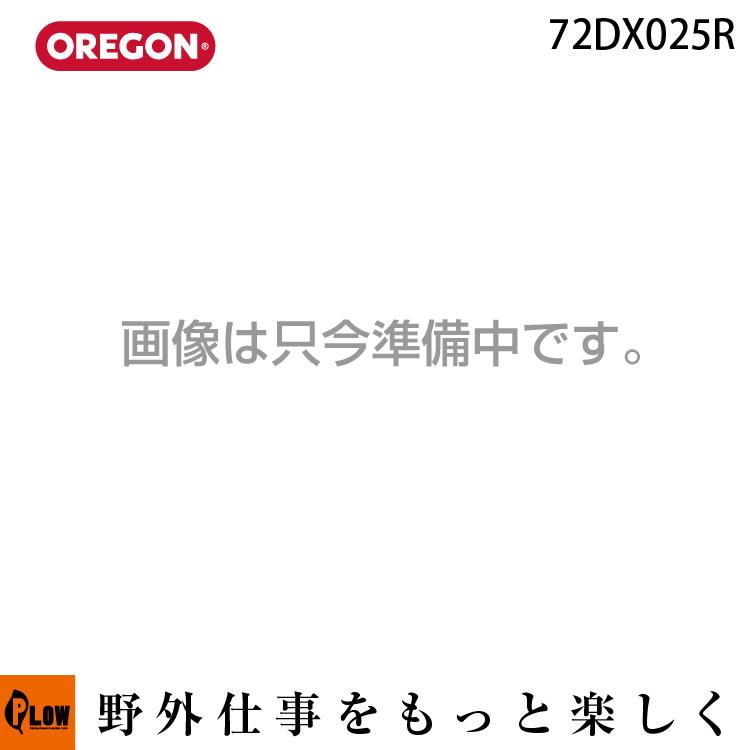 OREGON オレゴン リールチェーン 72DX025R