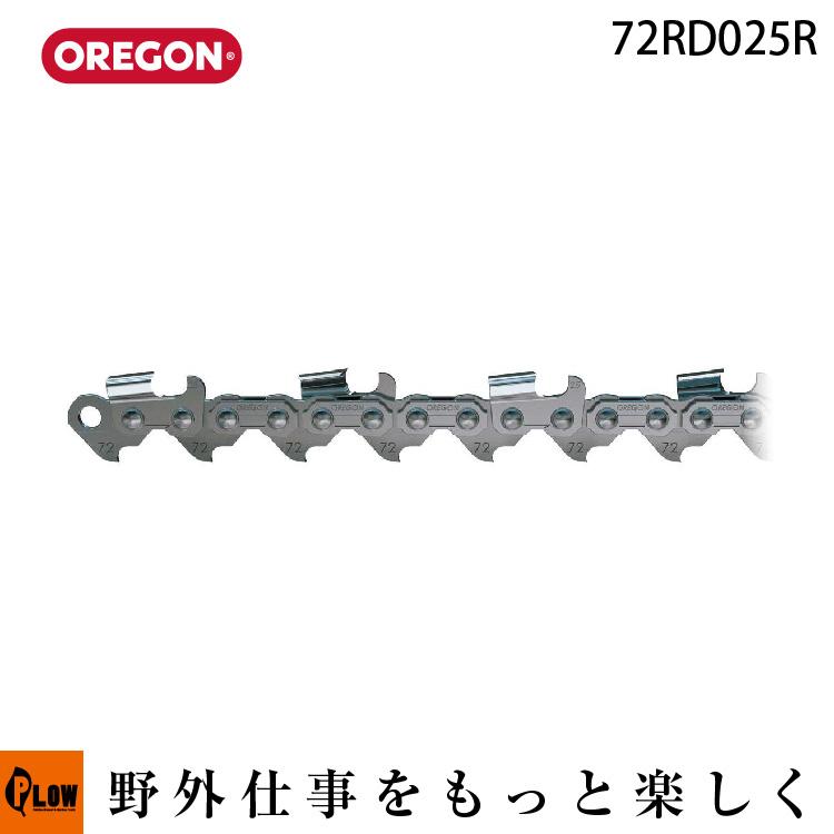 OREGON オレゴン リールチェーン リップカット 72RD025R