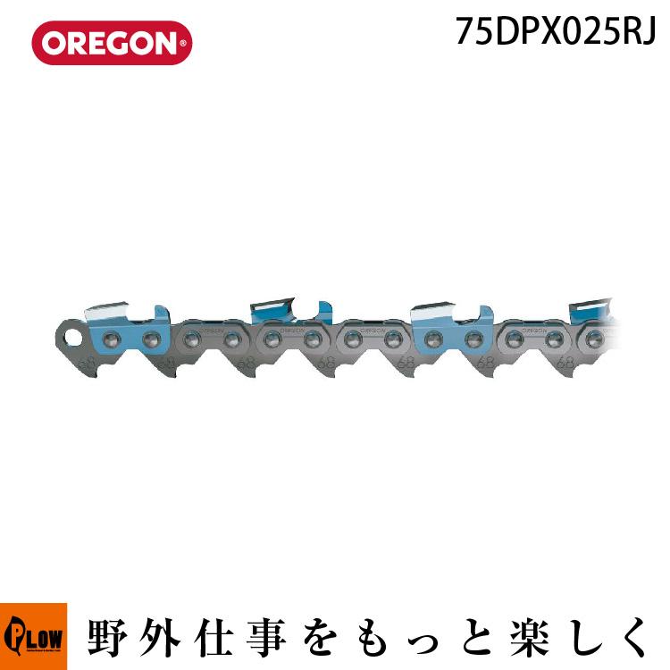OREGON オレゴン リールチェーン バーサカット 75DPX025RJ