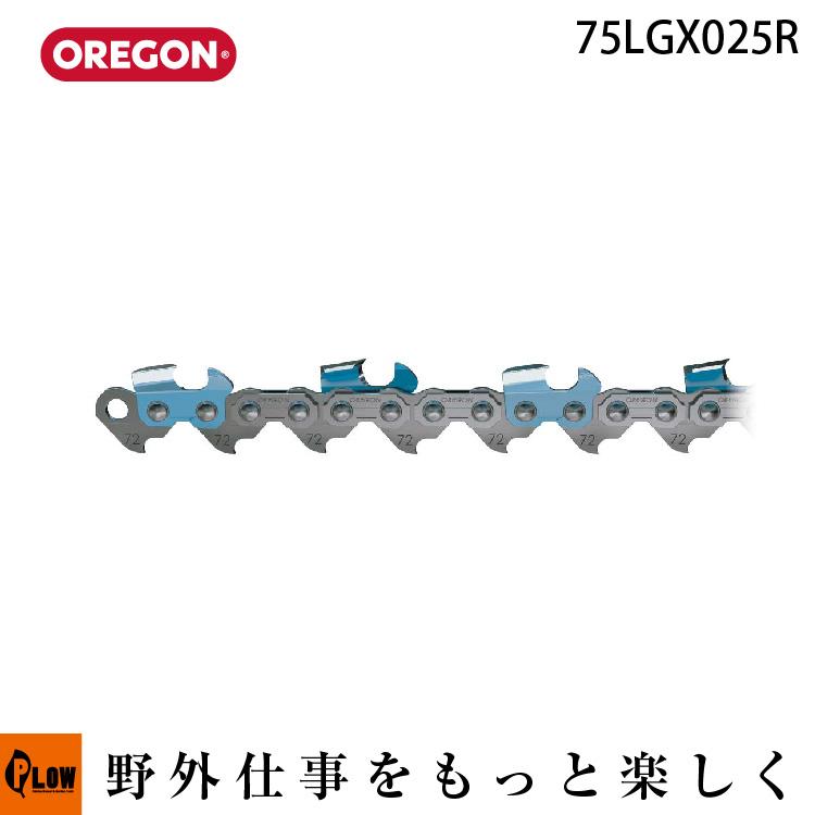 OREGON オレゴン リールチェーン パワーカット 75LGX025R