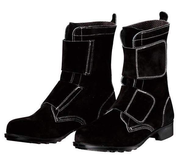 安全靴 DONKEL セーフティシューズ 安全靴 T-5 【耐熱靴】【セーフティースニーカー】