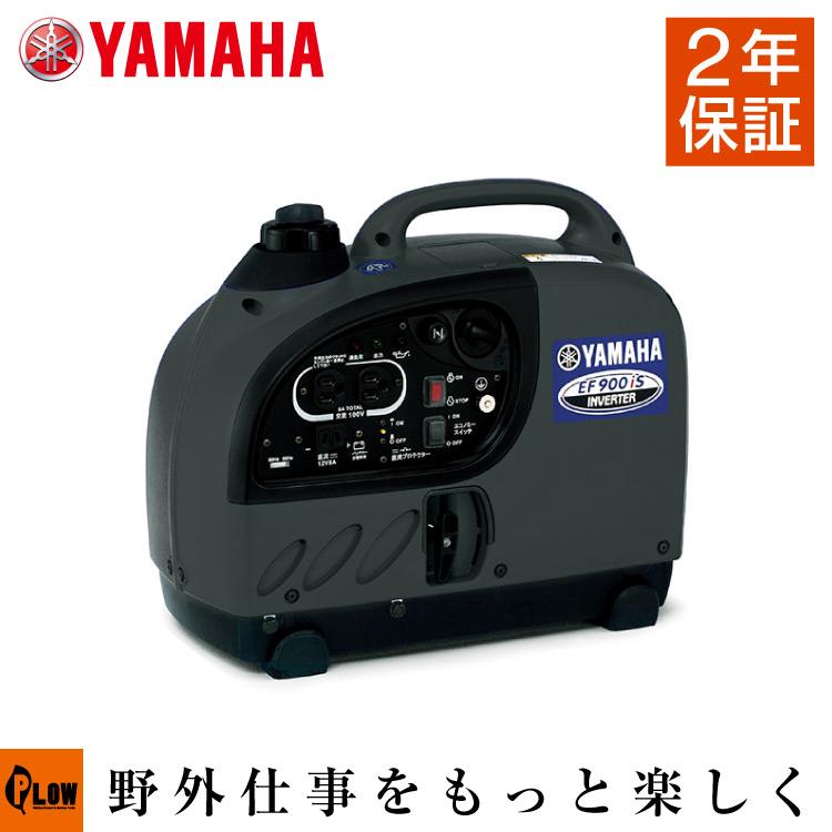 ヤマハ 発電機 EF900iSOD 限定カラー オリーブドラブ色 OD色 グリーン