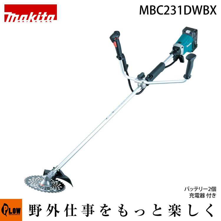 マキタ 充電式草刈機 MBC231DWBX Uハンドル 36V 2.2Ahバッテリー×2・充電器付