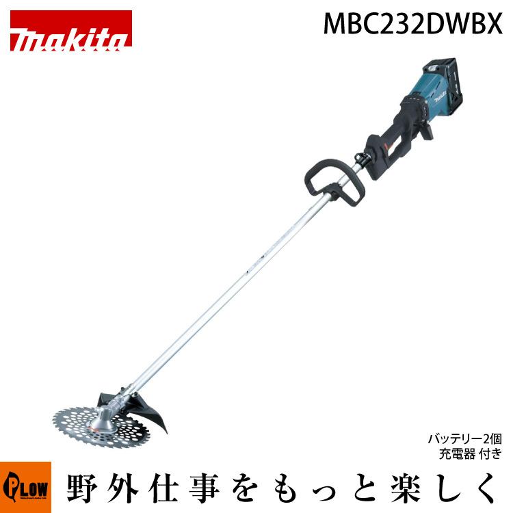 マキタ 充電式草刈機 MBC232DWBX ループハンドル 36V 2.2Ahバッテリー×2・充電器付