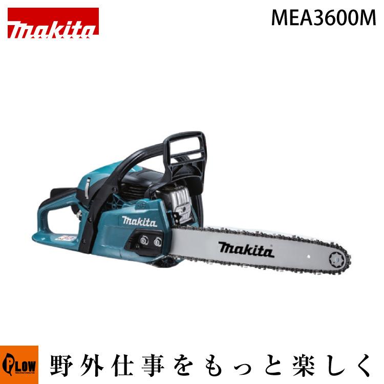 11,000円以上で送料無料 マキタ エンジンチェンソー MEA3600M ブルー 35cm 91PX-52E 35.2cc