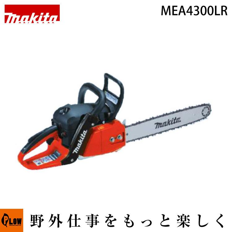 11,000円以上で送料無料 マキタ エンジンチェンソー MEA4300LR レッド 40cm 91VG-56E 42.4cc