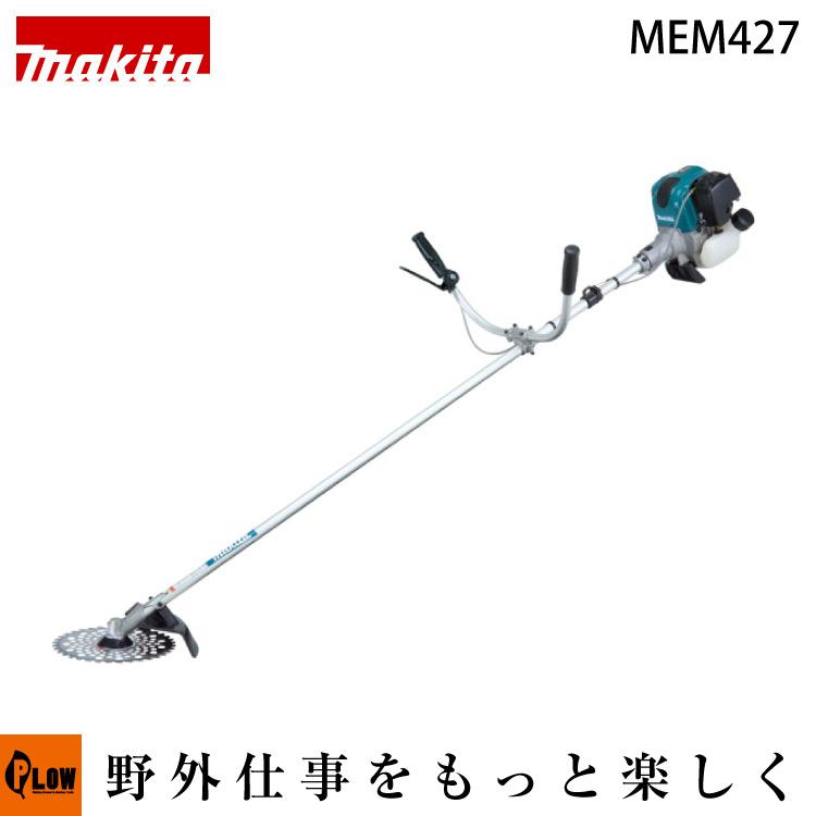 マキタ 4サイクルエンジン刈払機 MEM427 Uハンドル 固定スロットルレバー式 24.5cc